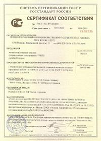 Services rusexporttest certainty in certification - Certificat de conformite maison obligatoire ...